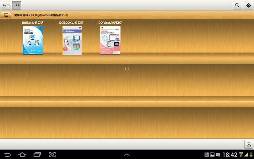 do!booku2161 for Android 1.2.6 Windows u7528 2