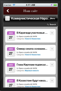 КНПК- screenshot thumbnail