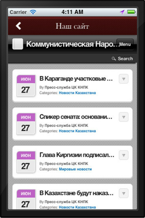 КНПК- screenshot