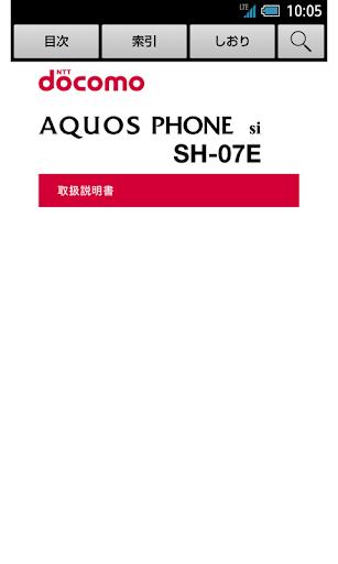 SH-07Eu3000u53d6u6271u8aacu660eu66f8 1.0 Windows u7528 1