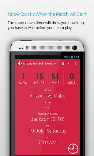 アリゾナ・野球