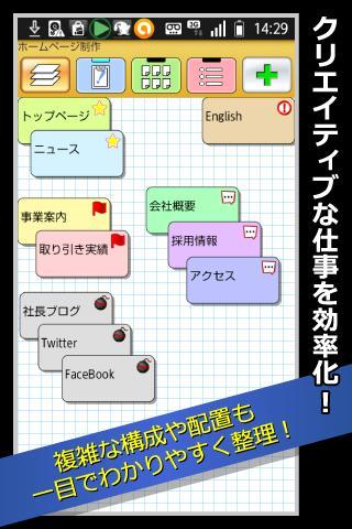 Idea Factory Free 1.5.0 Windows u7528 3