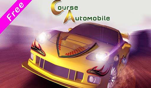 玩免費賽車遊戲APP|下載3D汽车赛 app不用錢|硬是要APP