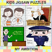 Kids Jigsaw Puzzles - Ambition