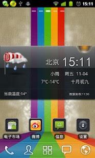 墨迹天气插件皮肤仿联想乐phone - screenshot thumbnail