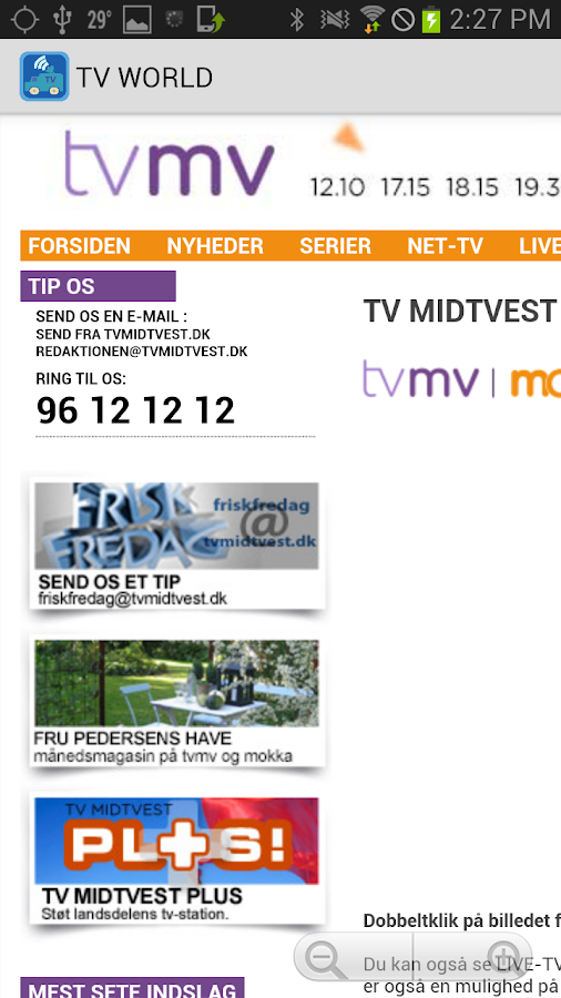 TV WORLD- screenshot