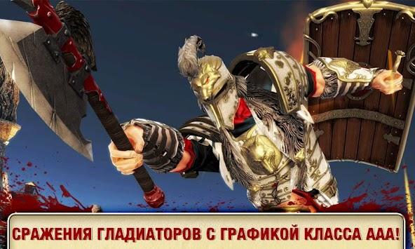 BLOOD & GLORY: LEGEND (RU) apk screenshot