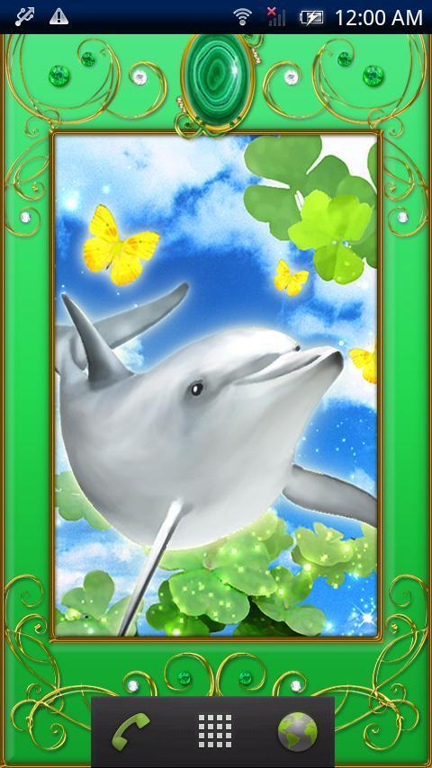 Dolphin -Malachite-Trial - screenshot