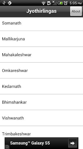 【免費新聞App】Jyothirlingas-APP點子
