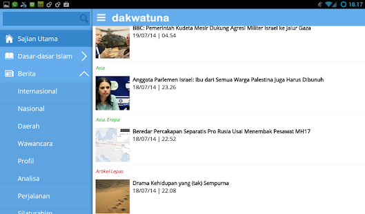 dakwatuna (Official)- screenshot thumbnail