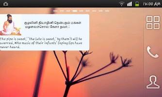 Screenshot of Thirukural Tamil English Wdgt