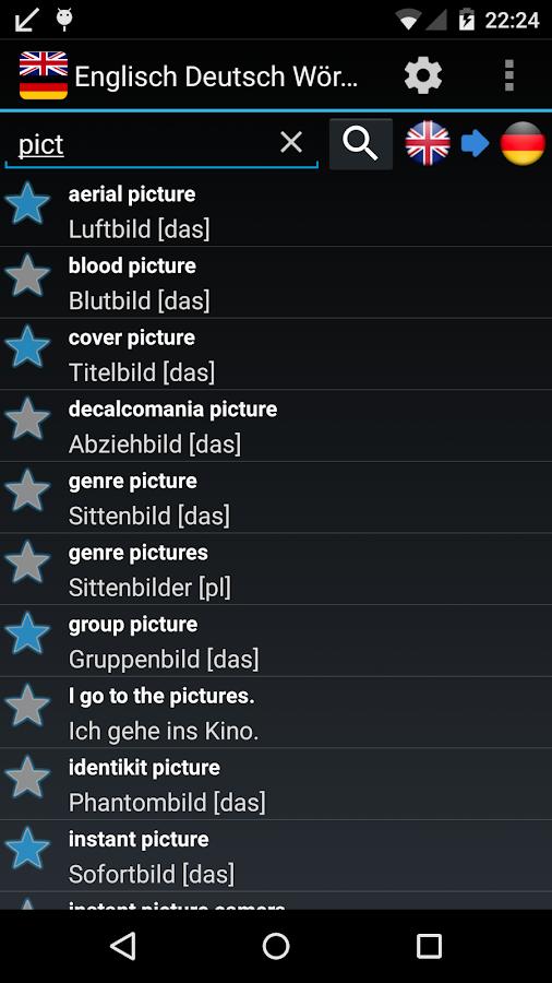 Offline English German Dict.- screenshot