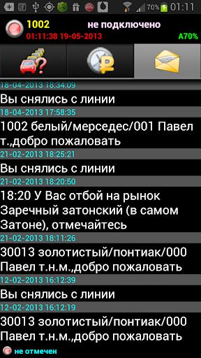 Taxi Driver  screenshots 3