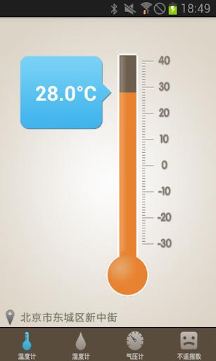 YaLab儀器儀表網-溫濕度計/露點計 : 專業用溫度濕度計、溫度濕度表頭、露點計、筆式溫度計、壁掛式溫濕度計 ...