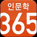 아트앤스터디-인문학365