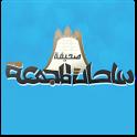 صحيفة ساحات المجمعة icon