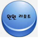 원원 리모콘 블루투스 지원 곰플레이어 전용 icon