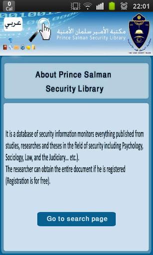 Prince Salman Security Library