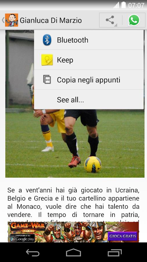 Gianluca Di Marzio - screenshot