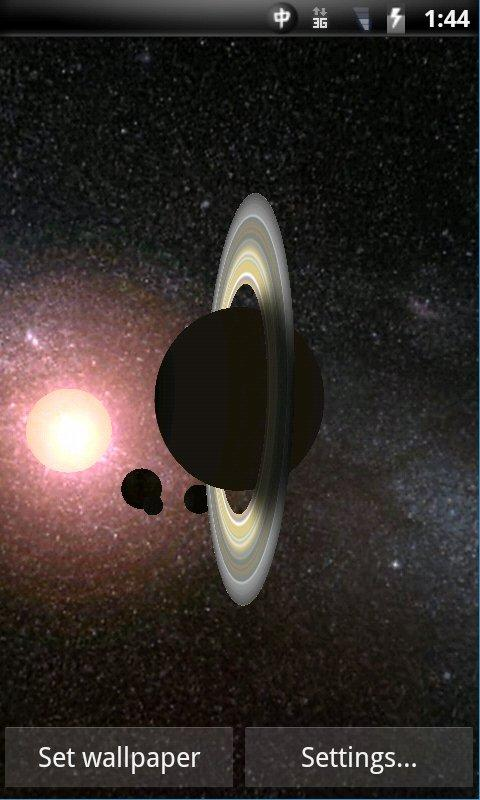 Solar System 3D Wallpaper Lite - screenshot
