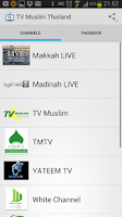 Screenshot of TV Muslim Thai