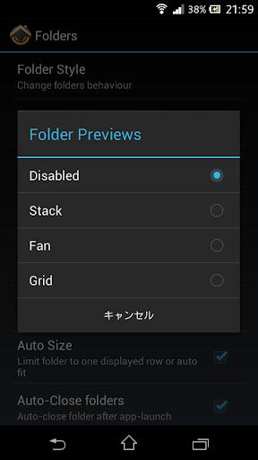 ADWTheme Glass Folder