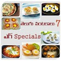 Egg Curry Dishes icon