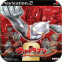 UltraMan Fighting icon