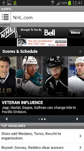 my NHL - screenshot thumbnail