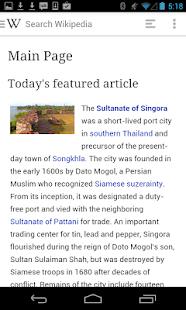 Wikipedia Beta - screenshot thumbnail