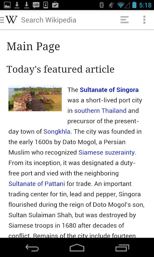 Wikipedia Beta - screenshot