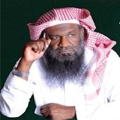 Holy Quran Adel Kalbani