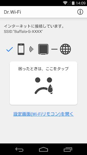 Dr.Wi-Fi uff08u30c9u30afu30bfu30fcu30efu30a4u30d5u30a1u30a4uff09 1.1.3 Windows u7528 2