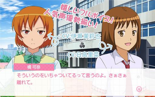 Koishite Aniken 1.2.00 Windows u7528 2