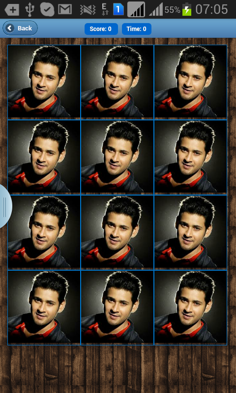 Mahesh Babu Memory - screenshot