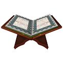 Yasser Al-Mazroyee Quran Mp3 logo