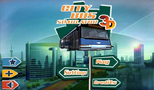 城市公交3D模擬器