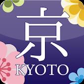京都コンシェルジュ(2014-15)