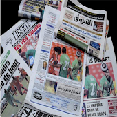 Algeria Newspapers And News
