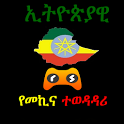 Ethiopian Car Racer icon