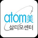 애터미 삶디모센터, Atomy