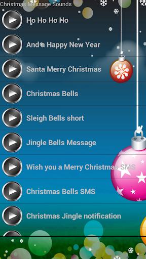 クリスマスメッセージ·サウンズ