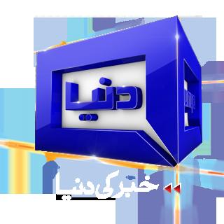 免費下載新聞APP DUNYANEWS Dunya tv app開箱文 APP開箱王