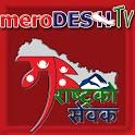 meroDESH TV icon