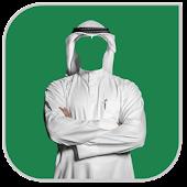 Arab Man Photo Suits