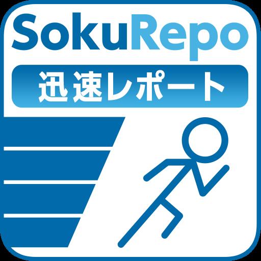 商业のSokuRepo LOGO-記事Game