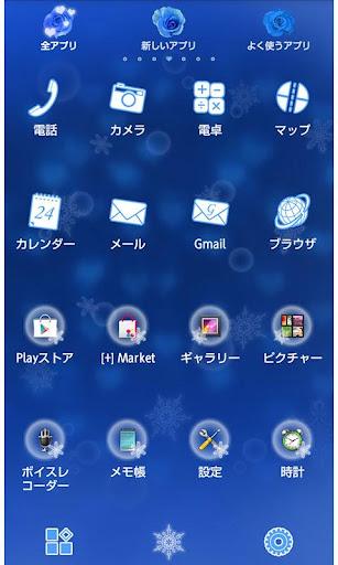 u5e7bu60f3u58c1u7d19 Blue Snow Night 1.0 Windows u7528 2