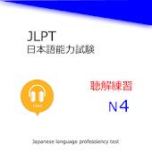 JLPT N4Listening Training