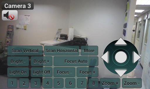 Viewer for Ubiquiti cameras