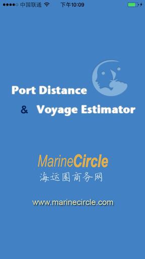 McDistance 航程计算与航次预算工具